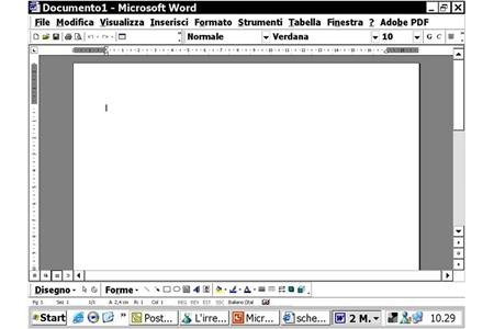 Screenshot of a blank page with cursor in Microsoft Word.