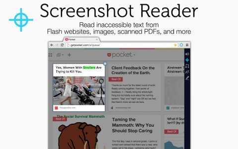 """Screenshot Reader function, featuring the word """"Strollers"""" highlighted. The caption reads, """"Read inaccessible text from Flash websites, images, scanned PDFs, and more."""
