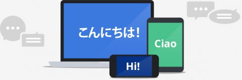 """Three devices, phone, tablet, and laptop, displaying word """"Hi"""" in different languages on each screen."""