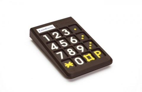 Black rectangular keypad with white and yellow number and symbol keys.