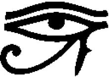 Digrandeit Logo