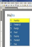Partial screenshot showing the beginning of the word Hello being typed and a list of seven possible word choices.