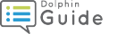 Guide logo, which includes a conversation bubble with green and blue bullet points next to lines.