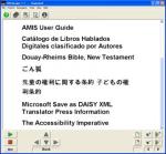 Screenshot of a program dialogue box, displaying a User Guide and a menu bar at the bottom.